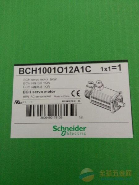 供应BSH0552T11A1A施耐德货源直供