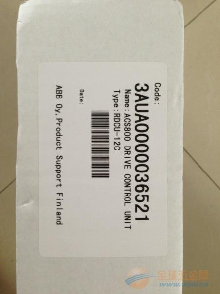 供应DCS550-S01-0610-05厂家直销