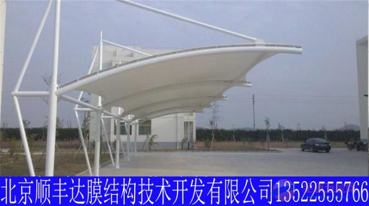 宝坻区 充电桩停车棚生产厂家