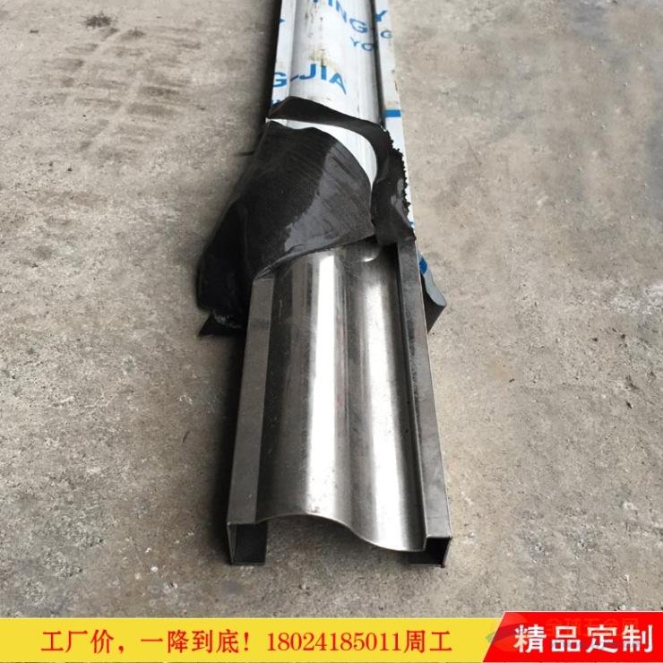 商场工程不锈钢收边条 欧式不锈钢收边条 不锈钢异型收边条