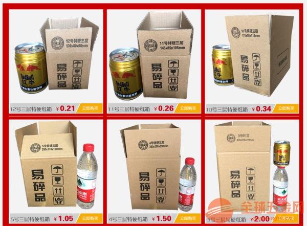杭州装饰专用纸箱专业批发销售