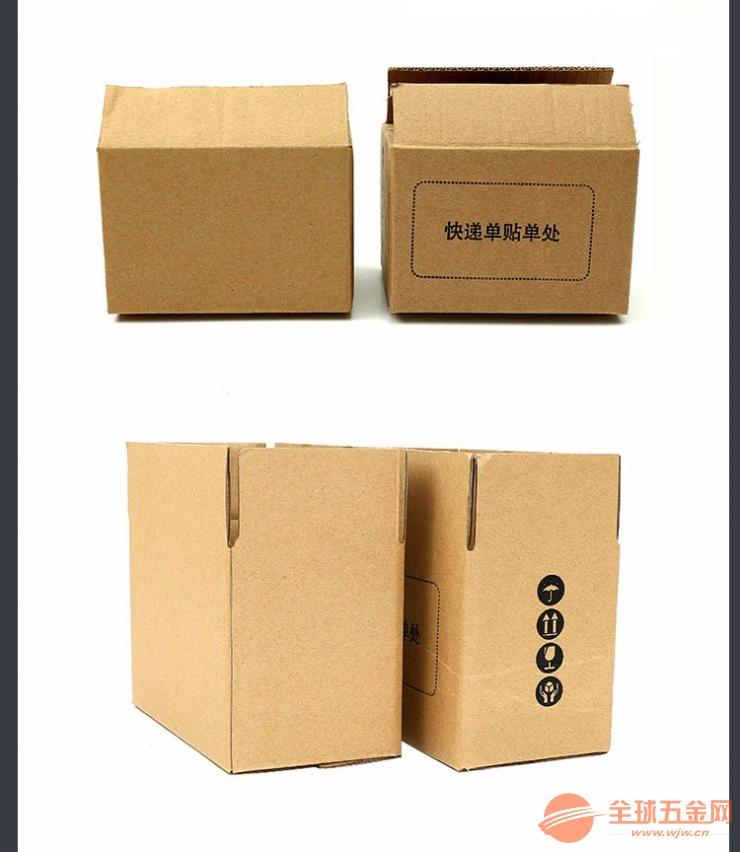 杭州纸箱厂 杭州纸箱价格 汽车配件纸箱设计加工