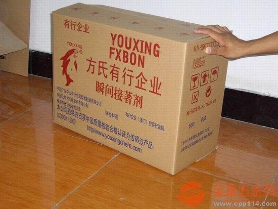 装饰画油画壁画纸箱 超窄边 扁平式纸箱 EB瓦楞加强 可定制印刷!