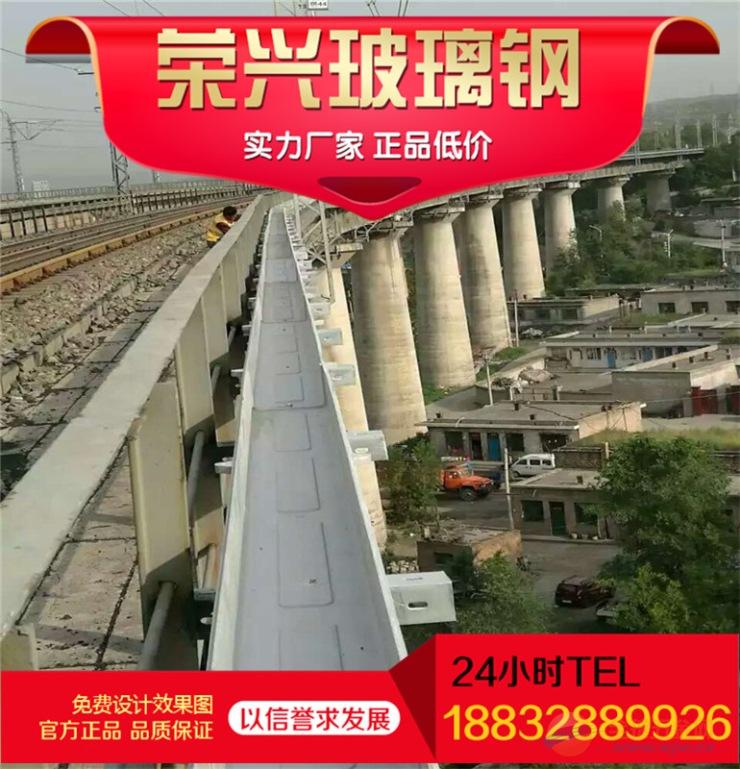 铁路玻璃钢电缆桥架厂家|模压玻璃钢电缆桥架加工厂家