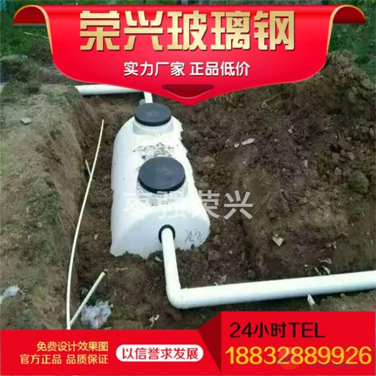 徽州区农村改厕1立方三格式玻璃钢化粪池@SMC模压一立方玻璃钢化粪池厂