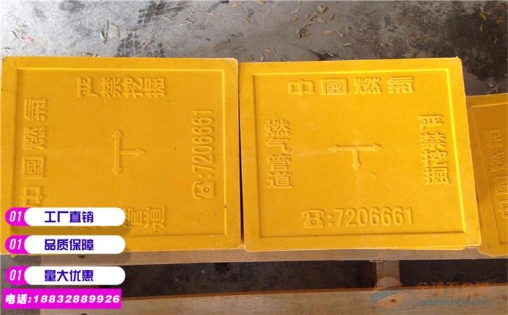 专业订制玻璃钢燃气地砖@贴心服务燃气地砖厂家@黄色方形嵌入式玻璃钢警示