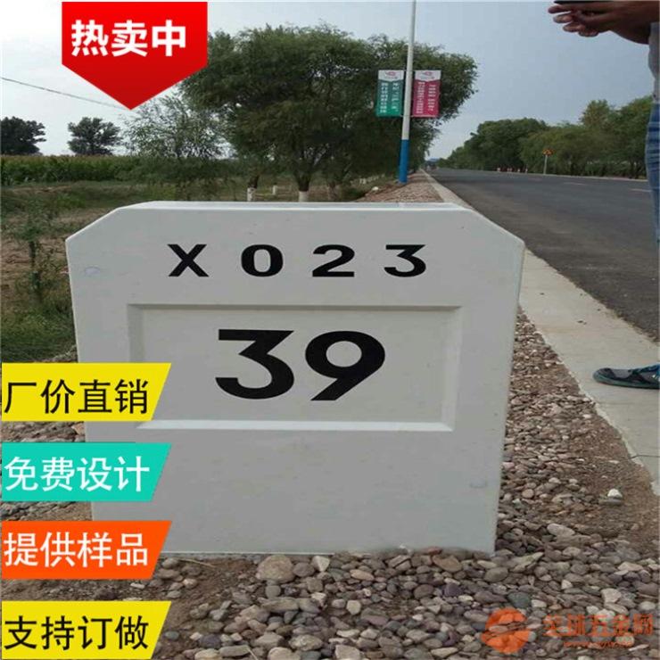 郴州500*150*1000玻璃钢里程碑订做加工
