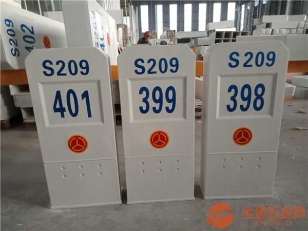 三明500*150*1200玻璃钢里程碑厂家直销
