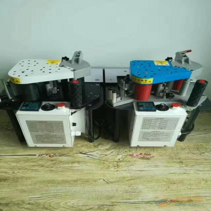 小型便携式封边机 家具板封边机 手提式封边机