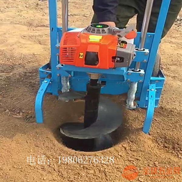 张家口 电线杆挖坑机 施肥大棚区钻眼机