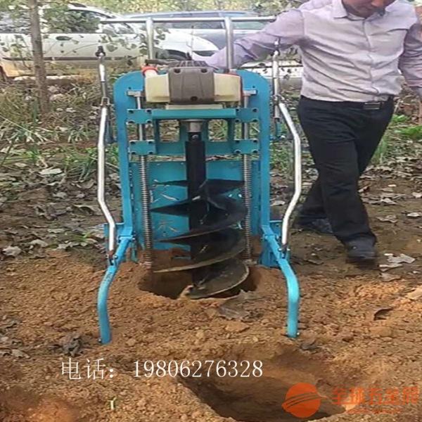 天门 汽油四冲程挖坑机 园林绿化种植刨坑机
