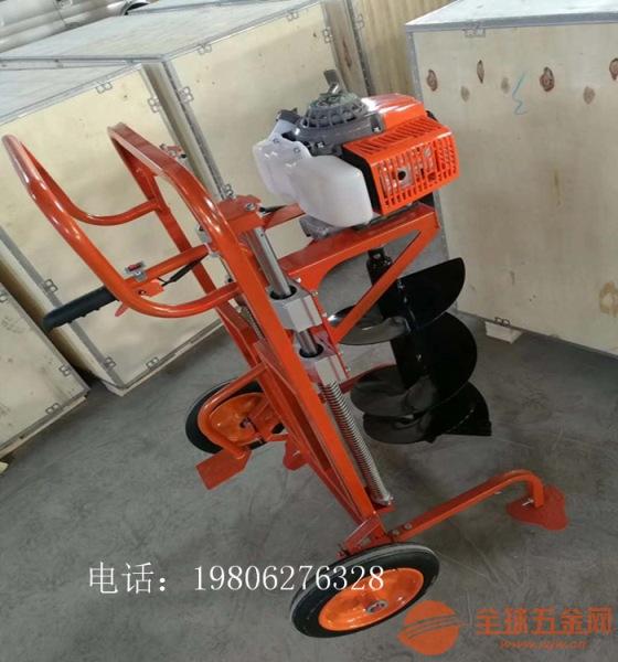 宁波 全新质保打坑机 植树钻孔机