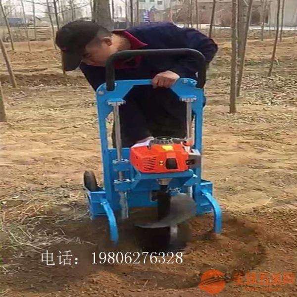锦州 栽树挖坑机 手持式汽油地钻挖坑机