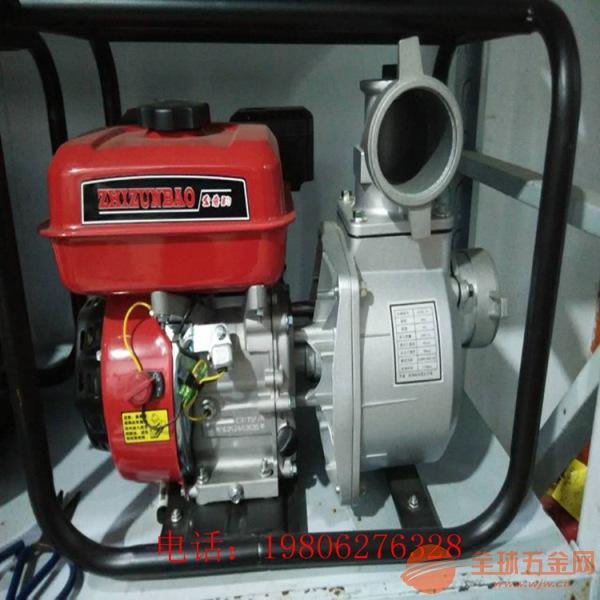湘潭 超强力抽水泵 单缸四冲程自吸泵