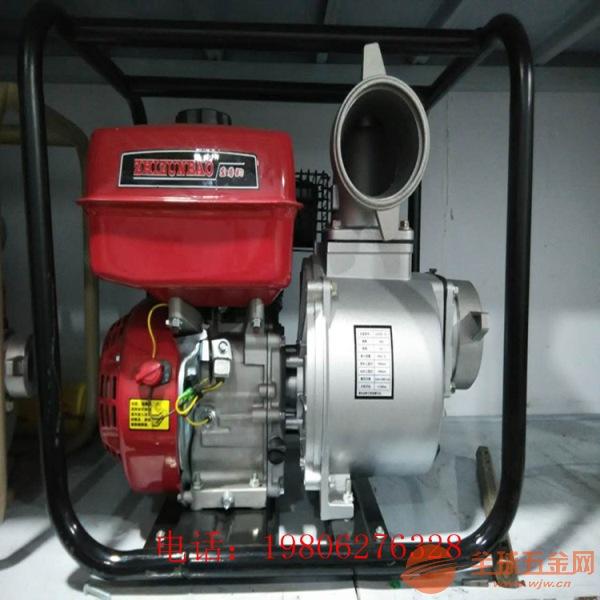 日照 专业生产各种抽水机 本田高压抽水泵
