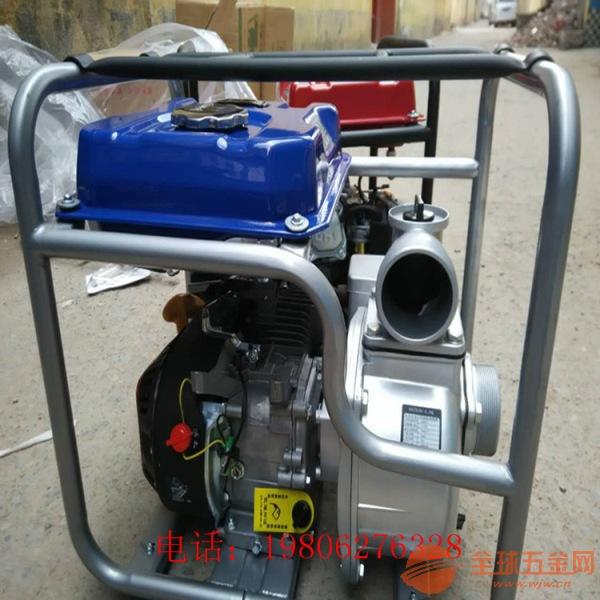 清远 雅马哈4寸污水泵泥浆泵 2寸汽油机水泵