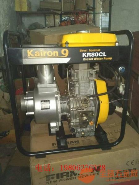 信阳 小型3寸柴油机清水泵 泥浆污水泵
