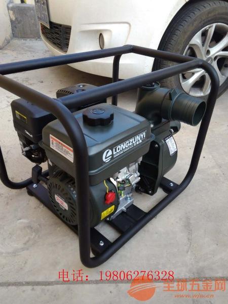 曲靖 抗洪排涝汽油抽吸泵机 柴油抽水泵价格