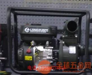 安庆 汽油高压抽水泵 农田灌溉家用抽水机
