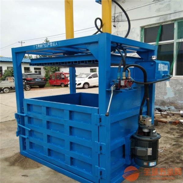 铜川 塑料压缩打包机 单杠液压打包机