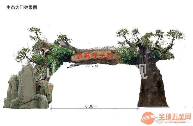 山东生态园大门项目工程-菏泽生态园大门图片设计