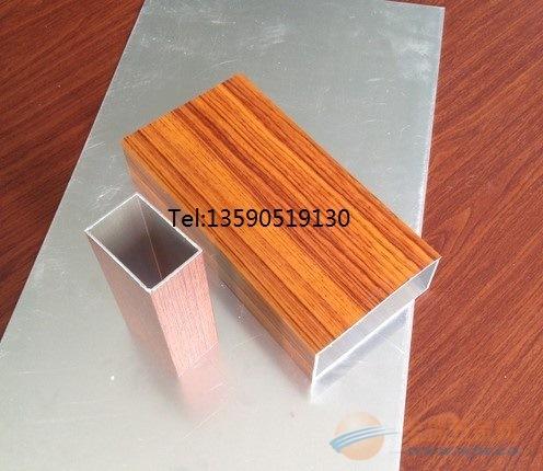 木纹铝方管加工厂