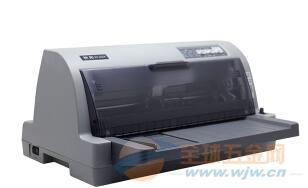 上海爱普生针式打印机