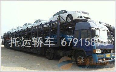 北京到太原物流专线 山西大件运输 搬家运输