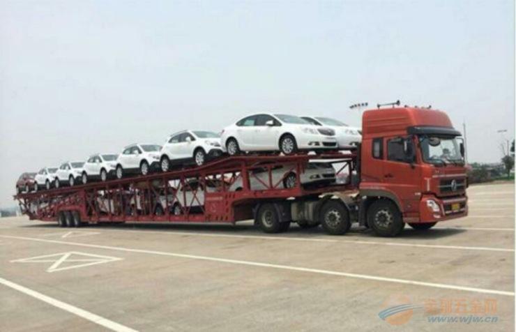 专业轿车运输 专业轿车运输公司 北京轿车托运价格