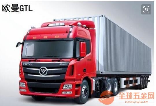北京到河北物流公司电话 专业的货物流程