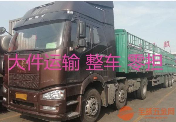 北京到周口物流托运 行李 电动车 家电