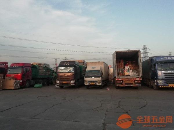 北京到山东聊城配货站物流 长途搬家货运托运公司