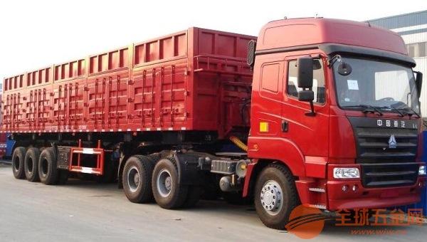 托运物流 北京到全国行李家电托运 整车零担货运