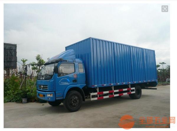 配货站 北京到全国各地物流配货运输