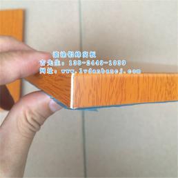 木纹蜂窝板