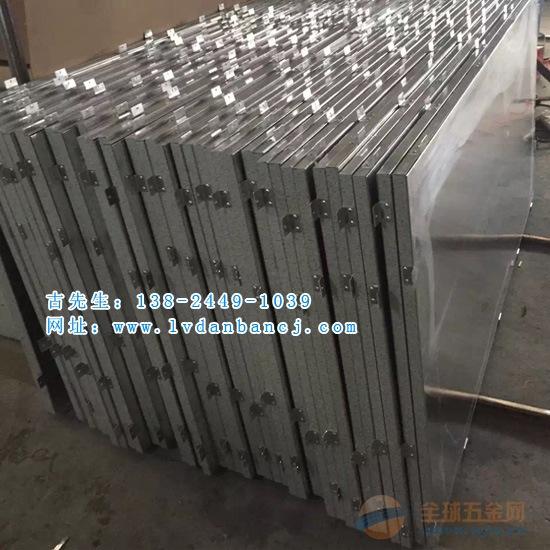 供应建筑外墙装饰保温隔热铝瓦板幕墙装饰材料厂家