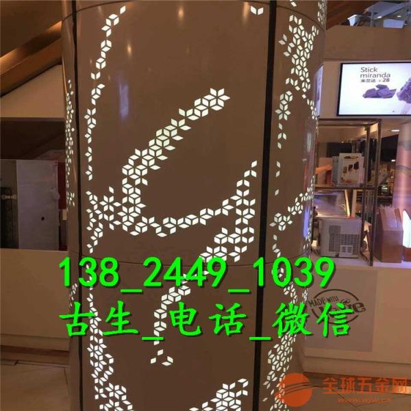 定制铝单板 广告装饰铝单板 木纹铝单板
