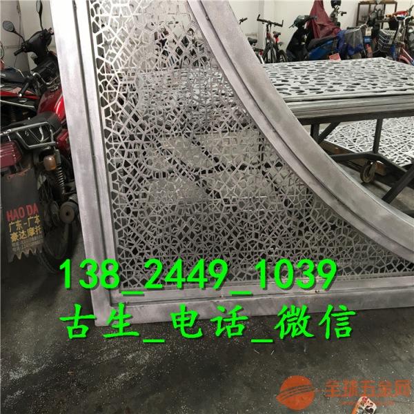 外墙铝单板 雕花装饰铝单板 幕墙铝单板