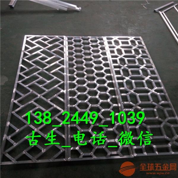 供应铝单板厂家 户外双曲铝单板 装饰铝幕墙板