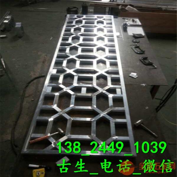 石纹铝单板 广告装饰铝单板 雕花铝单板