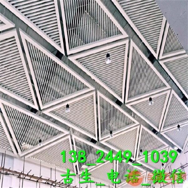 铝单板木纹窗花 穿孔幕墙铝单板 木纹铝单板