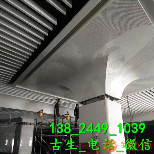 供应铝单板厂家 广告装饰铝单板 蜂窝铝单板