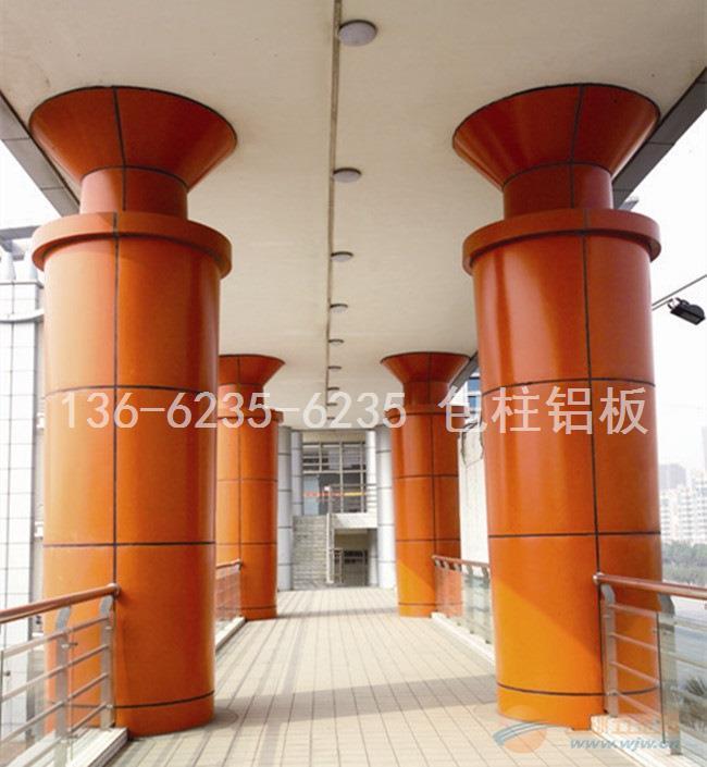 建筑装饰五金 天花板 >配合灯光包柱铝单板~镂空雕刻铝板厂 更多 包柱