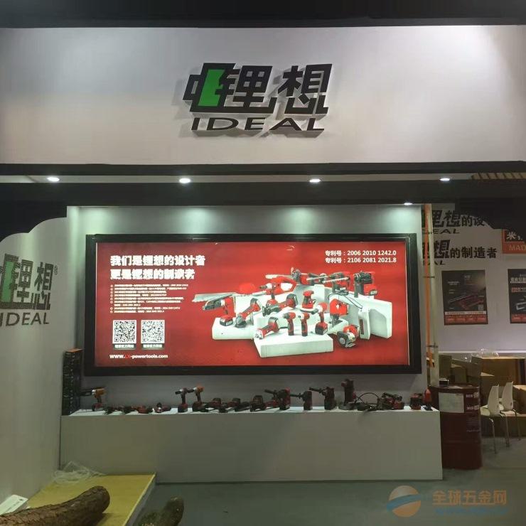 充电式电镐郑州锂想18B02工业级