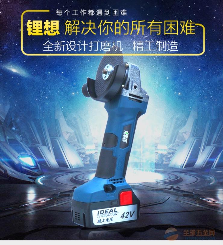 锂想42V充电式锂电角磨机磨光机 金属打磨机切割机手磨机