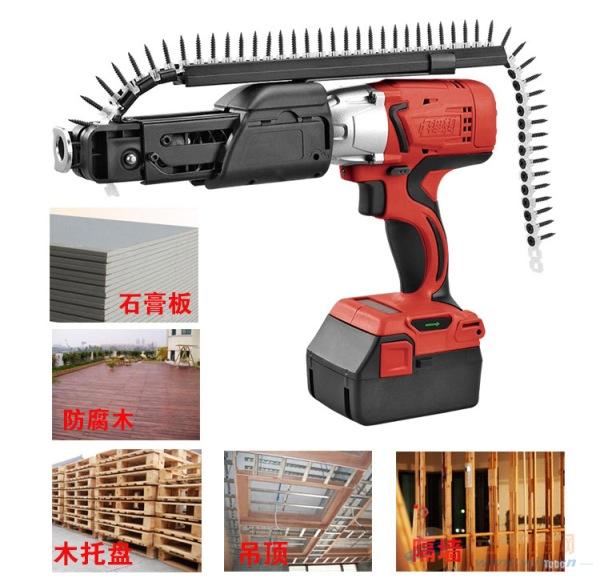 浙江厂家现货供应锂想充电式21V射钉排钉枪