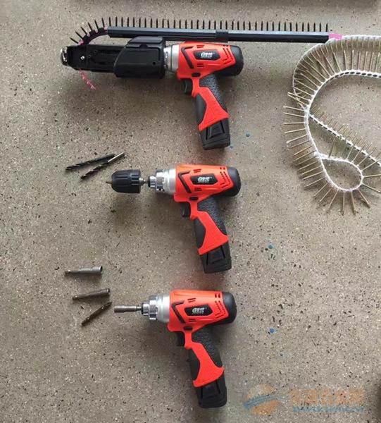 锂想三功能12V轻型款链带螺丝枪厂家批发