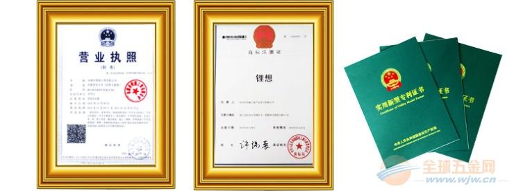 充电锂电电锤生产厂家上海