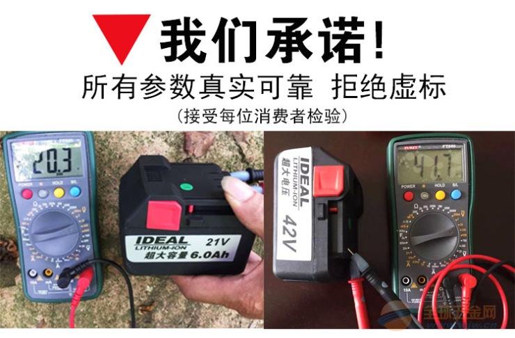 充电锂电电锤品牌厂家上海