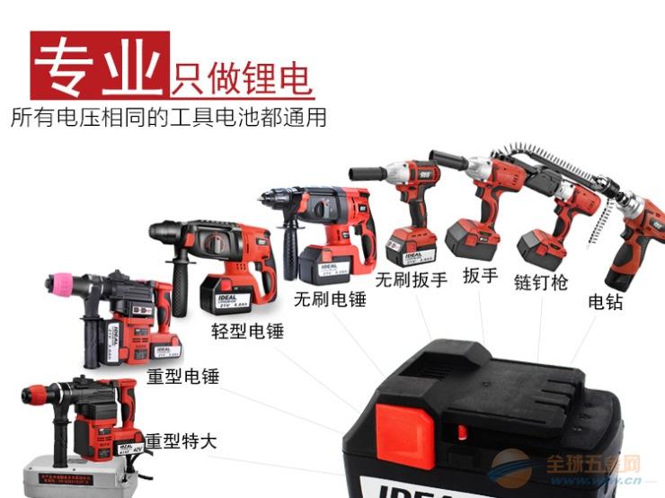 充电锂电电锤金牌厂家上海